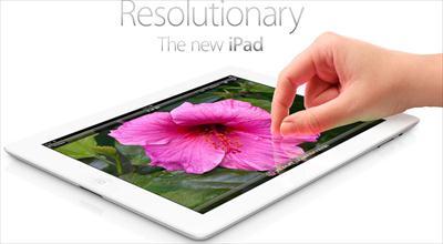 apple ipad 3,white image image