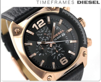 dieselwatch2